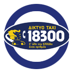 Call Chania Taxi