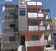 Euromedic Center