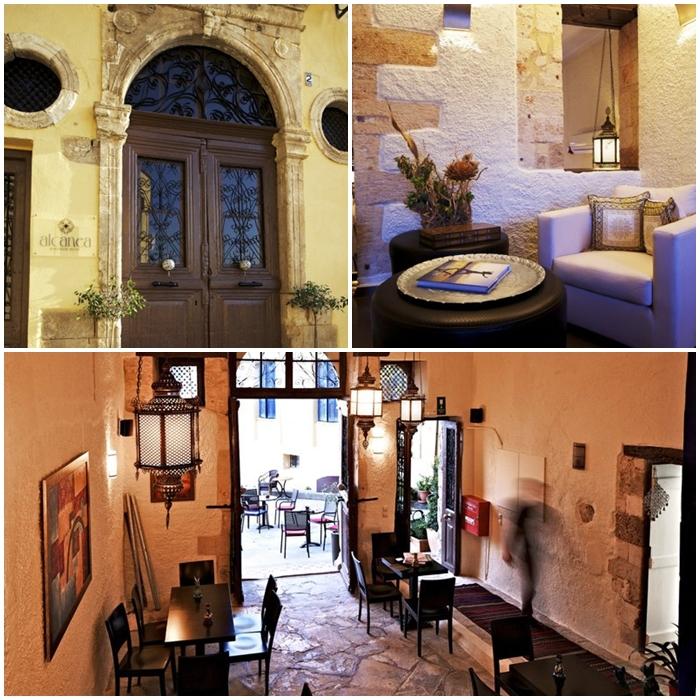 Ξενοδοχείο Alcanea