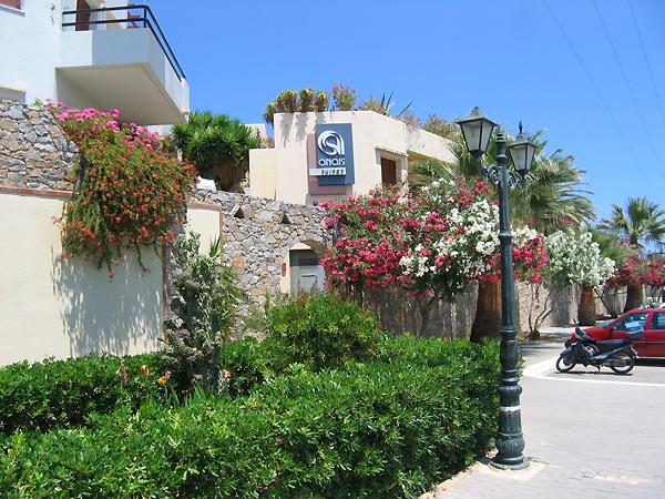 Ξενοδοχείο Anais